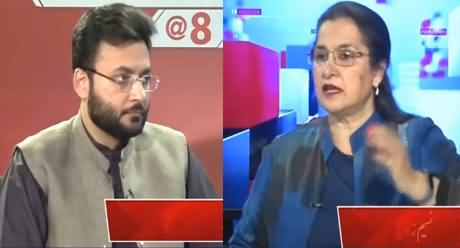 Nasim Zehra @ 8 (Exclusive Talk With Farrukh Habib) - 25th May 2021
