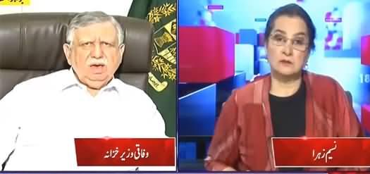 Nasim Zehra @ 8 (Exclusive Talk With Shaukat Tareen) - 14th June 2021