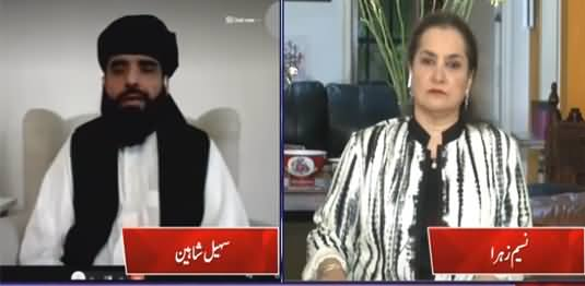 Nasim Zehra @ 8 (Exclusive Talk With Talban Spokesperson Suhail Shaheen) - 7th September 2021