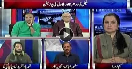 Nasim Zehra @ 8 (Faizabad Dharna & Bilawal's Position) - 2nd December 2017