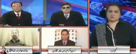 Nasim Zehra @ 8 (Fake Bank Accounts Case & PPP Leadership) - 29th December 2018
