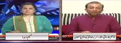 Nasim Zehra @ 8 (Farooq Sattar Exclusive Interview) - 4th May 2018