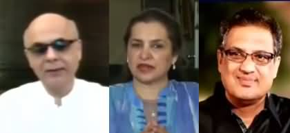 Nasim Zehra @ 8 (Fawad Chaudhry Controversy) - 23rd June 2020