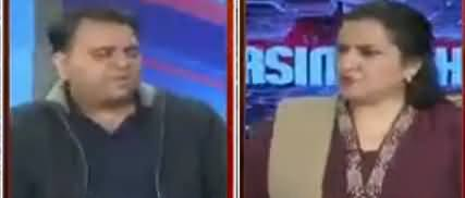 Nasim Zehra @ 8 (Fawad Chaudhry Exclusive Interview) - 9th February 2019