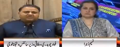 Nasim Zehra @ 8 (Fawd Chaudhry's Ministry Is Working) - 1st September 2019
