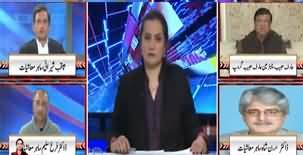Nasim Zehra @ 8 (Flour And Sugar Crisis) - 24th January 2020
