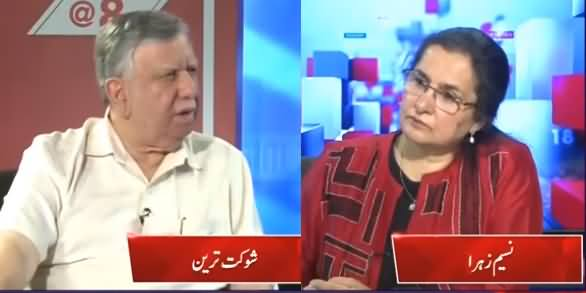 Nasim Zehra @ 8 (FM Shaukat Tareen Exclusive Interview) - 10th May 2021