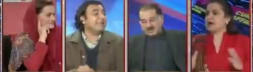 Nasim Zehra @ 8 (Gas And Electricity Crisis) - 12th January 2019