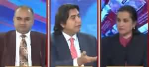 Nasim Zehra @ 8 (Government Economic Challenges) - 12th February 2020