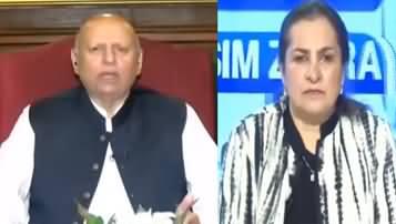 Nasim Zehra @ 8 (Governor Punjab Ch Sarwar Interview) - 14th October 202