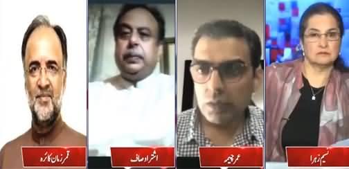 Nasim Zehra @ 8 (Govt Announced Investigation Over Pandora Papers) - 4th October 2021