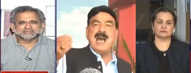 Nasim Zehra @ 8 (Govt Decides to Ban TLP) - 14th April 2021