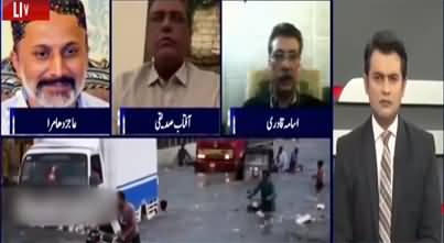 Nasim Zehra @ 8 (Govt & Opposition Fights Over Karachi Issues) - 26th August 2020