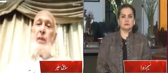 Nasim Zehra @ 8 (Guest: Former Ambassador for Afghan Affairs Rustam Shah Mohmand) - 24th August 2021