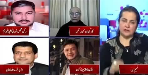 Nasim Zehra @ 8 (Hazara Families Demands From PM Imran Khan) - 5th January 2021