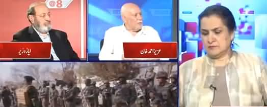 Nasim Zehra @ 8 (How Will Peace Be Possible In Afghanistan?) - 5th July 2021