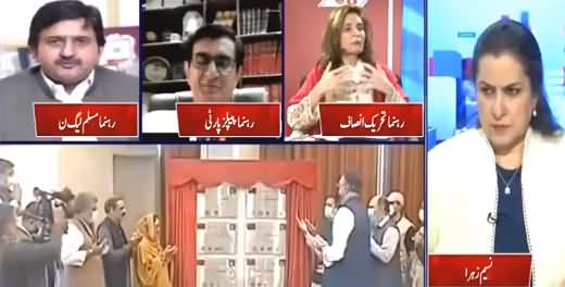 Nasim Zehra @ 8 (How Will Talks With Baloch Militants Take Place?) - 6th July 2021