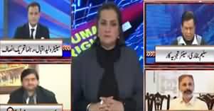 Nasim Zehra @ 8 (IG Sindh Ka Muamla) - 17th January 2020