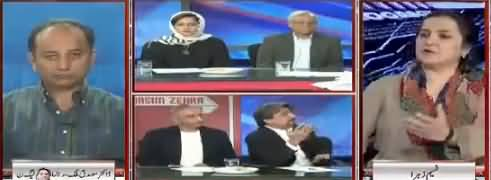 Nasim Zehra @ 8 (Imran Khan's Press Conference) - 7th October 2018