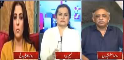 Nasim Zehra @ 8 (Imran Khan's Statement on Women Clothing) - 22nd June 2021