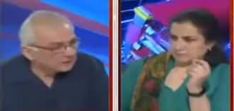 Nasim Zehra @ 8 (Indian Lockdown Becomes Worse In Kashmir) - 14th September 2019