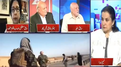 Nasim Zehra @ 8 (Inside Analysis On Deteriorating Situation In Afghanistan) - 9th August 2021