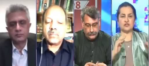 Nasim Zehra @ 8 (Is Government Going To Impose Lockdown?) - 26th April 2021