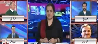 Nasim Zehra @ 8 (Is Media Independent in Pakistan?) - 7th December 2019