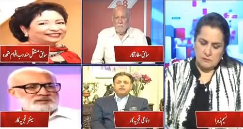 Nasim Zehra @ 8 (Is Pak-US Relations Strained?) - 28th June 2021