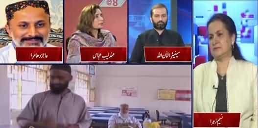 Nasim Zehra @ 8 (JK Elections: What Next ? Delta-Covid Captures Karachi) - 26th July 2021