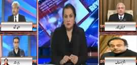Nasim Zehra @ 8 (Justice Waqar Seth's Remarks) - 20th December 2019