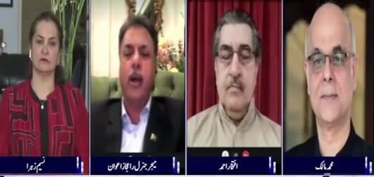 Nasim Zehra @ 8 (Karachi Incident Inquiry Report) - 11th November 2020