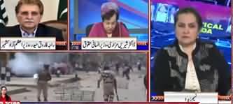 Nasim Zehra @ 8 (Kashmir Solidarity Day) - 5th February 2020