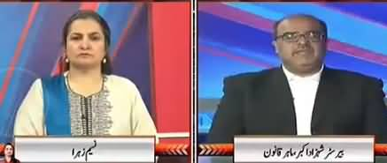 Nasim Zehra @ 8 (Kia Nawaz Sharif Ki Shikayat Jayz Hain) - 11th May 2018