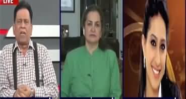 Nasim Zehra @ 8 (Maryam Nawaz Come Back) - 11th August 2020