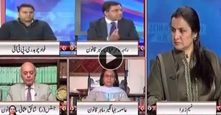 Nasim Zehra @ 8 (Model Town & Hudabiya Case) - 29th December 2017