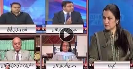 Nasim Zehra @ 8 (Model Town & Hudabiya Case) - 29th December 2017