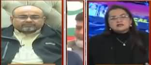 Nasim Zehra @ 8 (MQM Kyun Naraz Hai?) - 12th January 2020