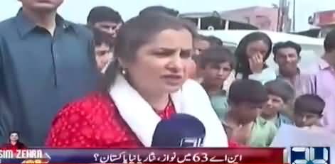 Nasim Zehra @ 8 (NA-63 Mein Nawaz, Nisar Ya PTI) - 29th June 2018