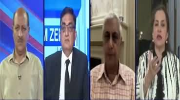 Nasim Zehra @ 8 (NAB Reforms Essential) - 21st July 2020