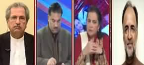 Nasim Zehra @ 8 (NAB's Poor Performance) - 6th February 2020