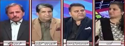 Nasim Zehra @ 8 (Naqeeb Mehsud Kaun, Qatal Kyun?) - 19th January 2018