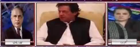 Nasim Zehra @ 8 (Nawaz Sharif Cases) - 16th September 2018