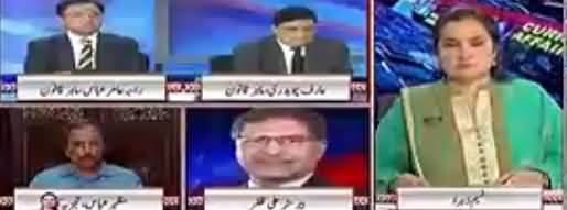 Nasim Zehra @ 8 (Nawaz Sharif Ki Siasat Khatam) – 13th April 2018