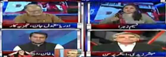 Nasim Zehra @ 8 (Nawaz Sharif Kia Chahte Hain) - 12th August 2017