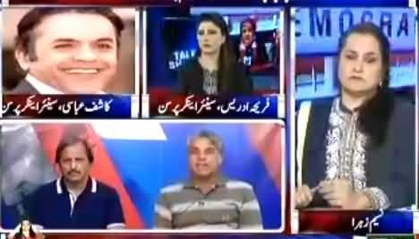 Nasim Zehra @ 8 (Nawaz Sharif's Aggressive Policy) - 6th August 2017