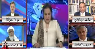 Nasim Zehra @ 8 (Nawaz Sharif's Treatment) - 25th October 2019