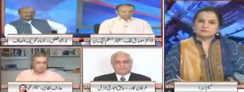 Nasim Zehra @ 8 (Nomination Form Mein Tabdeeli) - 3rd June 2018