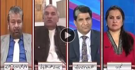 Nasim Zehra @ 8 (Opposition Ka Ittehad) - 30th December 2017