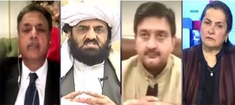 Nasim Zehra @ 8 (Opposition Targets Establishment) - 4th January 2021